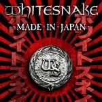 Buy Made In Japan CD2