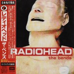 Buy The Bends (Japanese Edition)