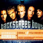Buy Backstreet Boys Beatles (Japanese Edition)