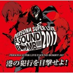 Buy Persona Super Live P-Sound Bomb 2017