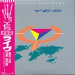 Buy 9012Live - The Solos (Reissued 2009)