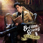 Buy Jay Chou's Bedtime Stories