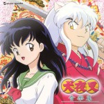 Buy Inuyasha TV Vol. 1