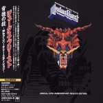 Buy Defenders Of The Faith - Deluxe 30 Anniversary CD2