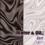 Buy Water & Oil (EP)
