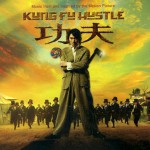 Buy Kung Fu Hustle (With Raymond Wong) (Asian Release)