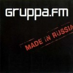 Purchase Gruppa FM Made In Russia