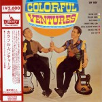 Buy The Colorful Ventures (Remastered)