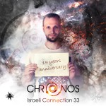 Buy Israeli Connection 33