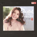 Buy Digital Extreme Definition · Endless Love