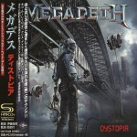 Buy Dystopia (Japanese Edition)