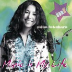 Purchase Miho Fukuhara Music Is My Life