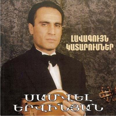 YERVINYAN MP3 SAMVEL TÉLÉCHARGER