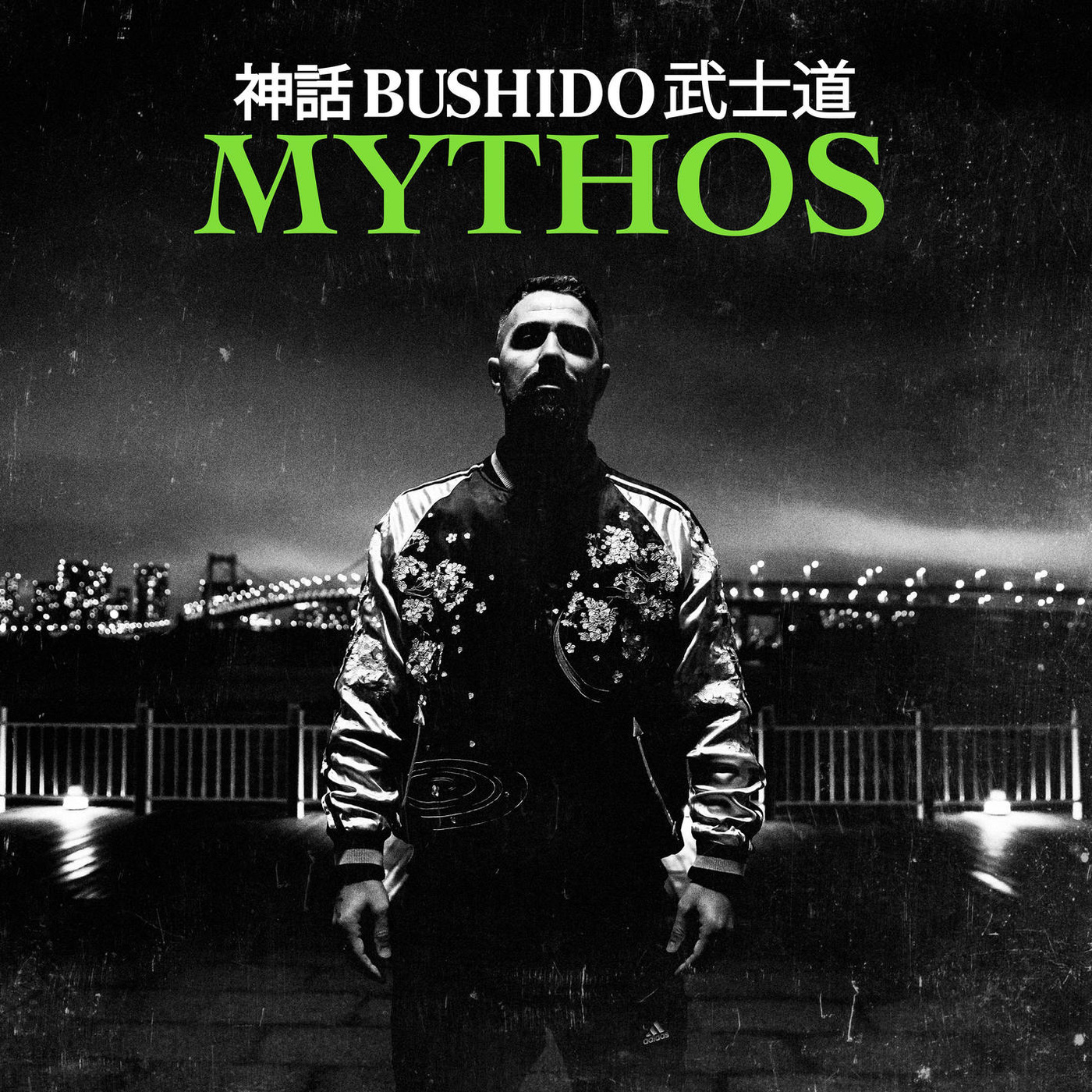 Bushido vendetta video downloaden.