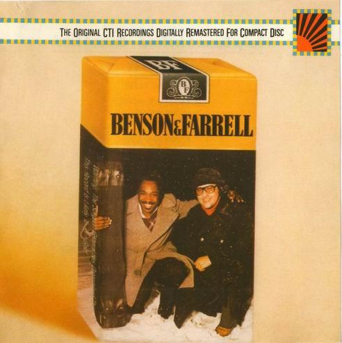 George Benson & Joe Farrell - Benson & Farrell