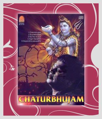Ar rahman tamil hindu devotional songs free download nationalvegalo.